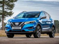 danh-muc-do-choi-noi-that-theo-xe-nissan-qashqai-2018-can-co-1