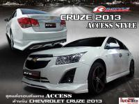 do-body-kit-chevrolet-cruze-2013-mau-access-1
