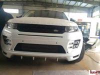do-body-kit-range-rover-evoque-mau-larte-1
