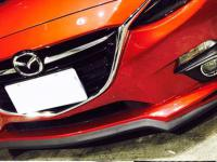 do-body-lip-xe-mazda-3-2015-4-cua-mau-amy-1