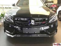 do-body-lip-xe-mercedes-w205-mau-brabus-1