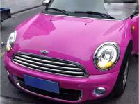 do-den-pha-bmw-mini-cooper-f56-2015-1