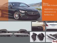 do-po-kep-cho-mercedes-w211-mau-luxury-1