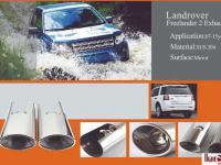 duoi-po-cho-xe-land-rover-freelander-2-cao-cap-1