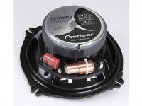 loa-pioneer-ts-d1702R(1)