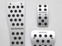 op-chan-con-phanh-cho-xe-nissan-qashqai-1