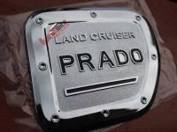 op-nap-xang-theo-xe-toyota-lancruiser-prado-1